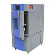 SMC-80PF控温控湿试验箱品质优良各地包邮