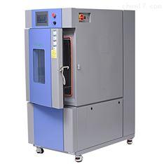 交变湿热试验箱福建恒温恒湿机