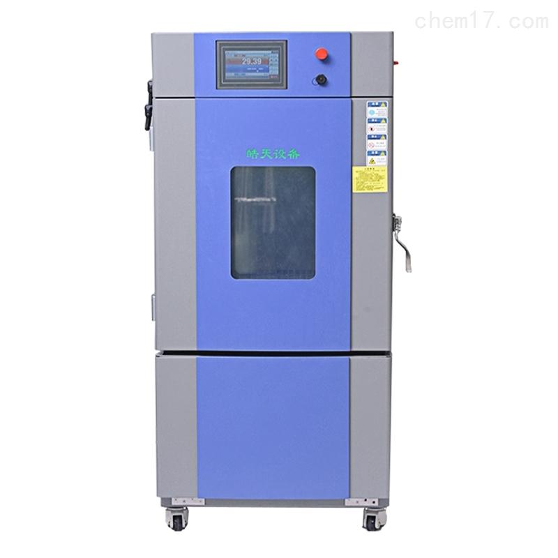 可循环高低温老化试验机
