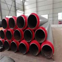DN400聚乙烯地埋式防腐蒸汽保温管生产商