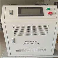 便携式AGV智能充电站