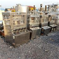 供应二手高速旋转式压片机