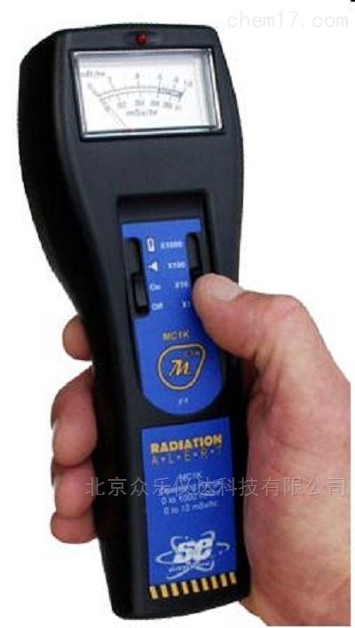SEI公司MC1K低浓度射线类辐射测量仪