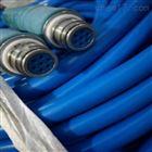 MHYBV-7-2矿用拉力电缆 带接头通信电缆