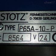 德国STOTZ变频器湖北办事处