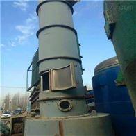 河津二手闪蒸干燥机-800型-1000型-1200型