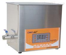 BX系列超声波清洗器
