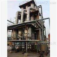 二手进口MVR蒸发器大量回收
