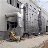 回收二手锅炉湿式除尘器
