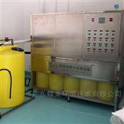 检验科污水处理设备