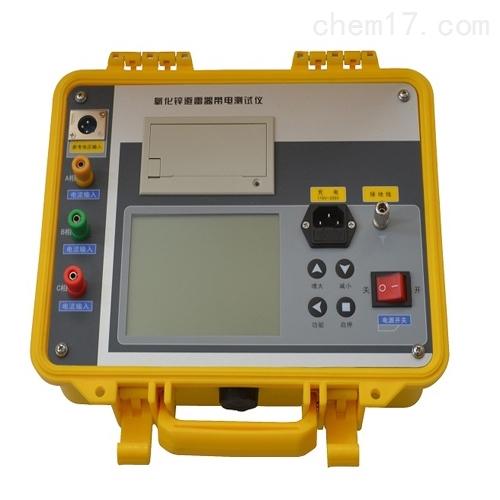 正品低价氧化锌避雷测试仪