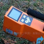 伽瑪輻射計