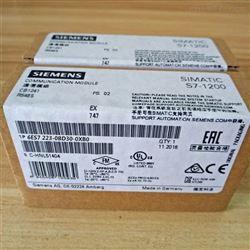 6ES722-30BD30-0XB0肇庆西门子S7-1200PLC模块代理代理商