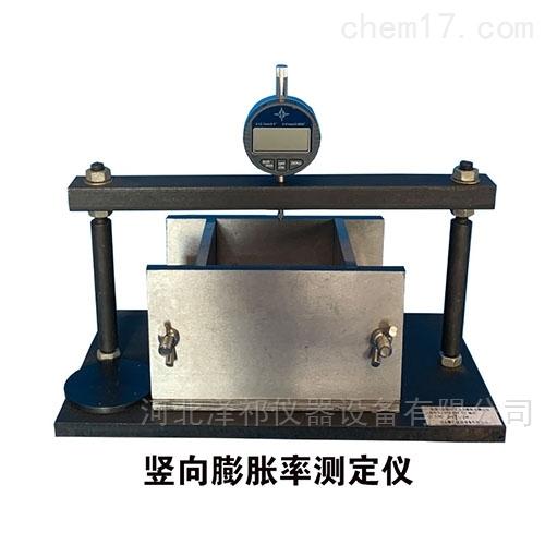 灌压浆竖向膨胀率测定仪