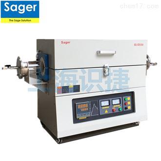 SG-GS 17001500度氦气保护陶瓷烧结管式炉