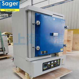 SG-QF1200不锈钢固溶退火炉 陶瓷氦气烧结炉