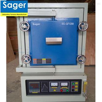 SG-QF12001100度氮气退火炉 氦气金属热处理炉
