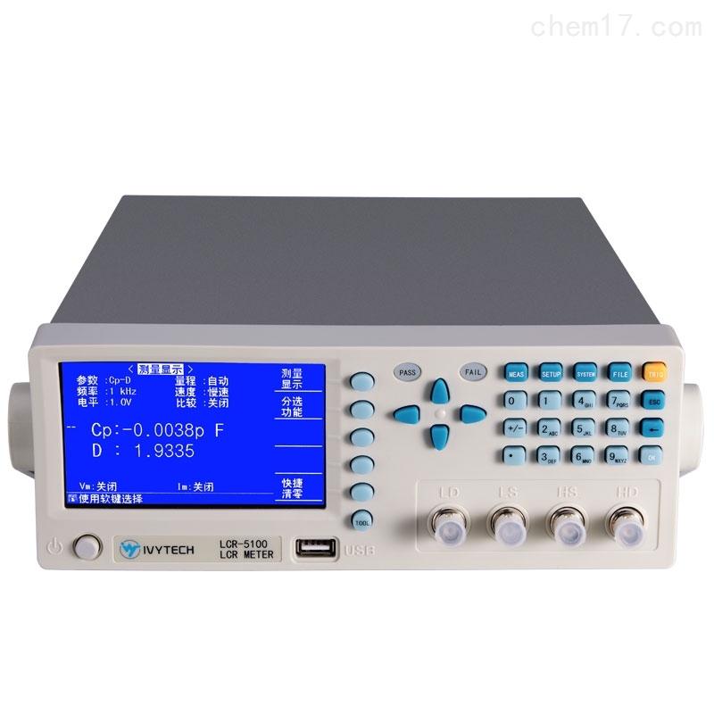 艾维泰科IVYTECH LCR-5000系列精密数字电桥