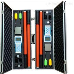 数字无线高压核相仪WHX-600A