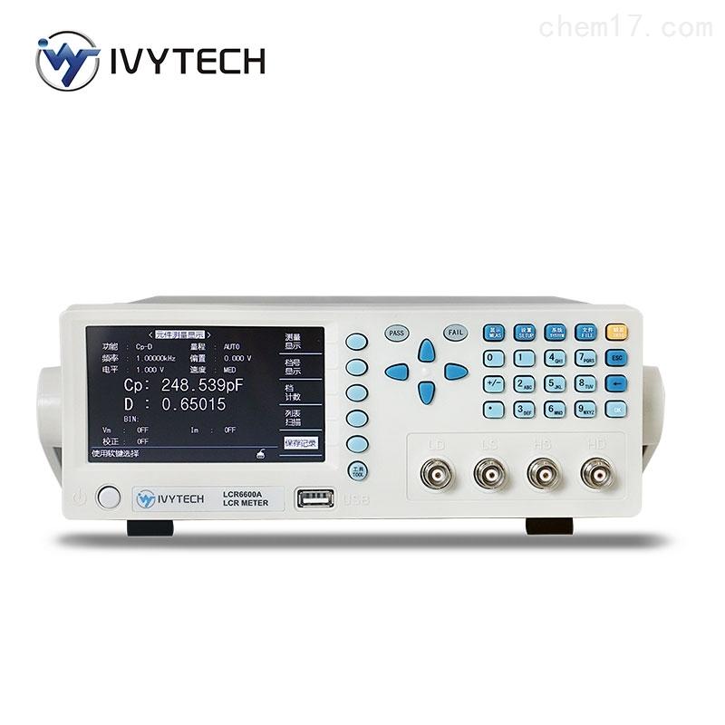艾维泰科IVYTECH LCR6000系列精密数字电桥