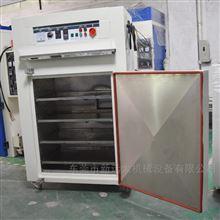 三防漆炉4层不锈钢内胆三防漆产品节能烘干炉烤箱