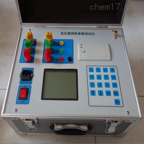 质量保证变压器损耗参数测试仪