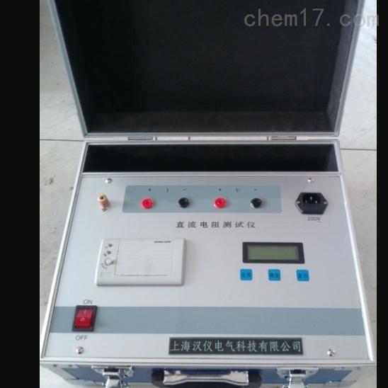 绥化市承装修试直流电阻测试仪