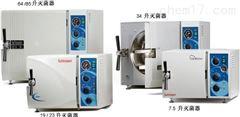 PCT-ZT-250饱和试验箱