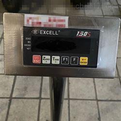 EXCELL英展自动控制仪表带MODBUS电子台秤