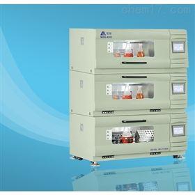 MQD-B3R三层大容量叠加式振荡培养箱