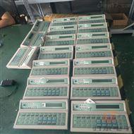 GY3538归永实验室手持式细胞计数器生产厂家