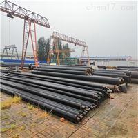 管径273聚乙烯埋地式外护保温管实体厂家