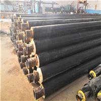 管径273聚氨酯防腐蒸汽发泡保温管成品价