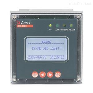 AIM-T300工业用绝缘监测装置 IT配电装置
