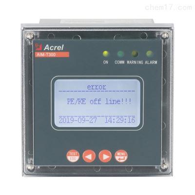 AIM-T300直流系统绝缘监测装置