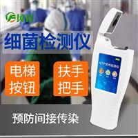 FT-ATP2卫生快速检测系统