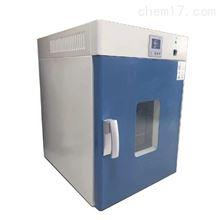 KLG系列精密型電熱鼓風干燥箱(立式)