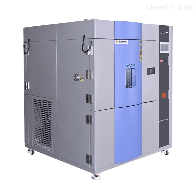 零部件冷热冲击试验箱供应