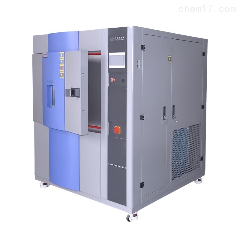 智能可程式恒温冷热高低温冲击试验机