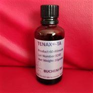 tenax-ta吸附劑色譜填料