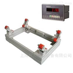 XK3190-C8+4-20mA输出钢瓶电子秤
