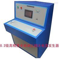 HNDL熔断器时间特性测试仪价格