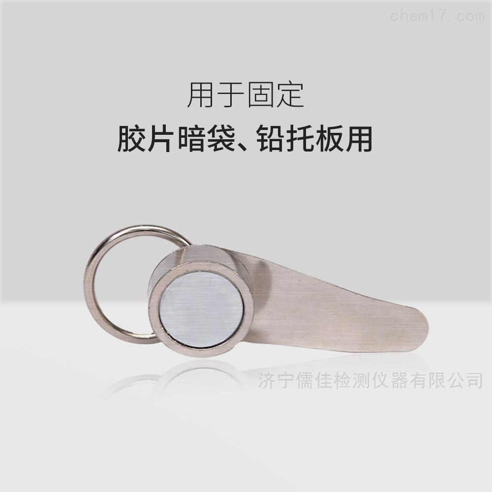 射线耗材磁性拉环磁钢