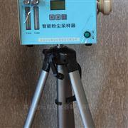 SHFC-3BT智能雙路呼吸性粉塵采樣器