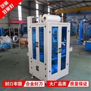 L450牛奶封切热收缩膜包装机