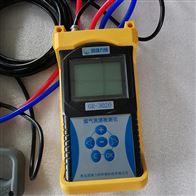 GR-3020环保监测常用便携式烟气流速检测仪