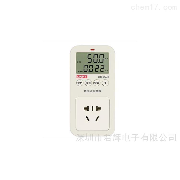 UT230A-II 功率计量插座