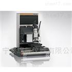 壓痕測試系統PICODENTOR HM500
