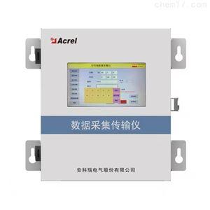 AF-HK100/4G5G基站用电监测模块