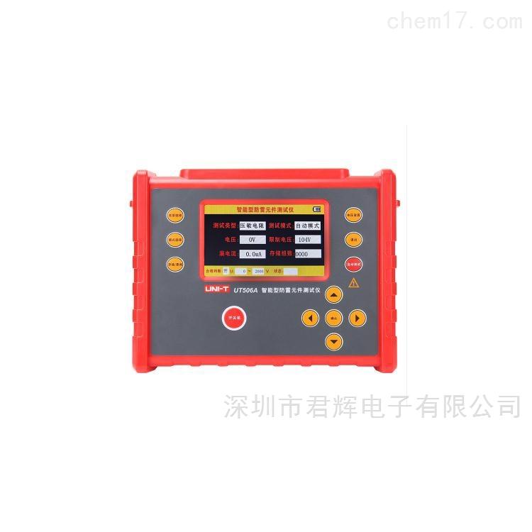 UT506A防雷元件测试仪